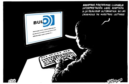 <p><em>Bulo digital.</em></p>