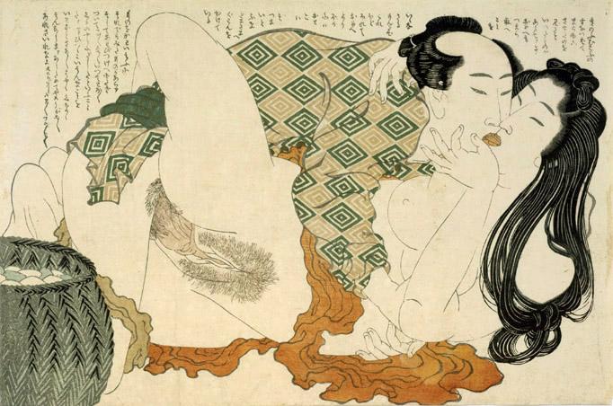 <p><em>Shunga</em>deKatsushika Hokusai (1815).</p>
